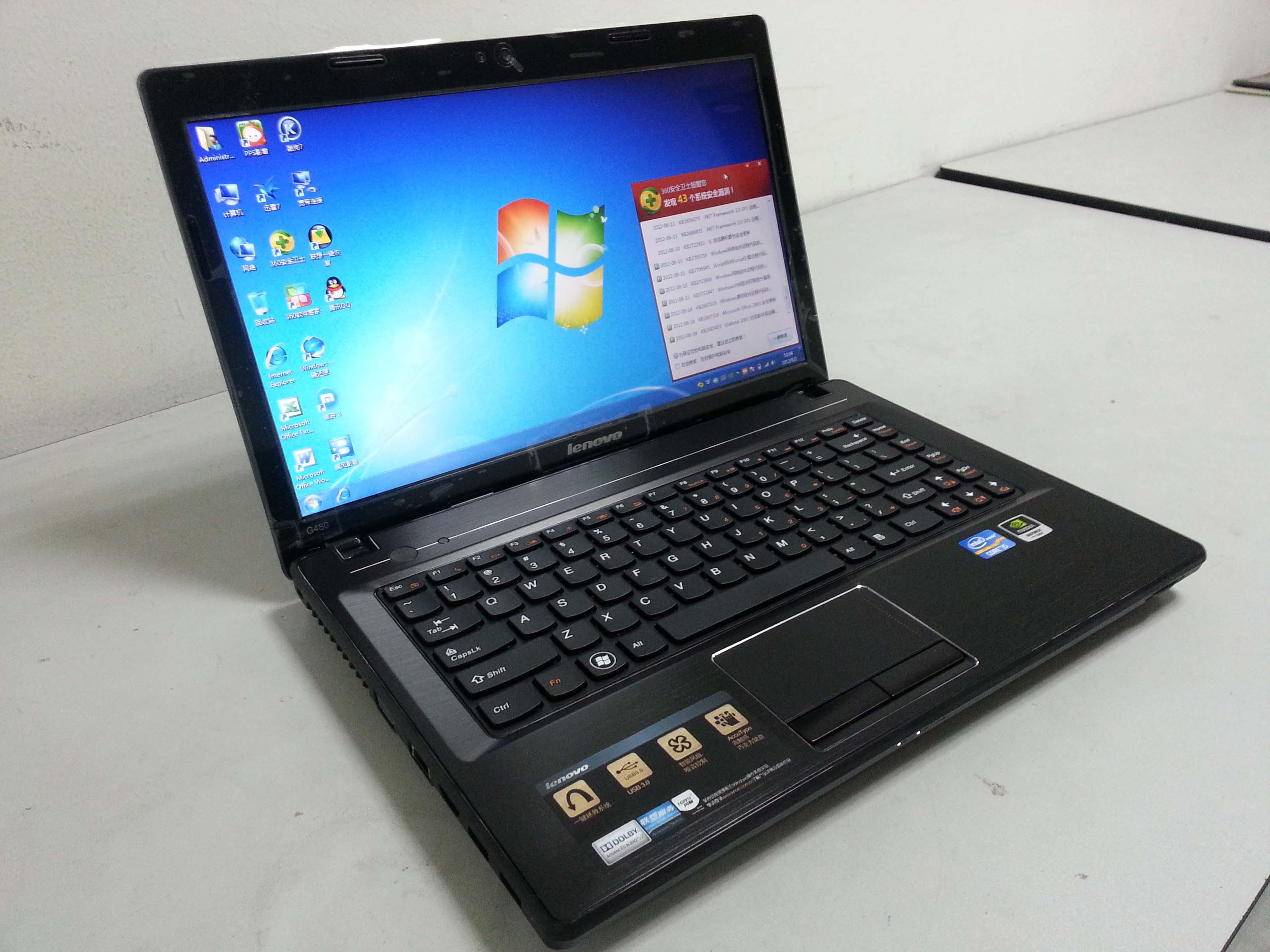 Lenovo G4800 sở hữu thiết kế mới lạ