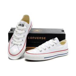 Giy Converse Vans Avia Gi R.