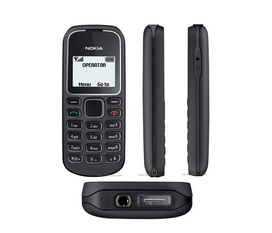 Nokia 1280 (Mu en)