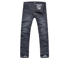 Quần jeans chính hãng CABBEEN giá tốt nhất