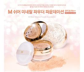 TL Mỹ phẩm Hàn Quốc: Missha, Innisfree