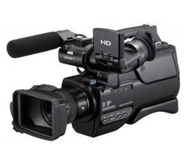 Chuyên cung cấp,phân phối máy quay chuyên dụng Sony chính hãng giá rẻ,máy quay phim chuyên dụng giá rẻ