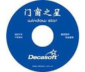 Phần mềm cửa nhựa Window Star 2006 tiếng Việt và Window Star 2008
