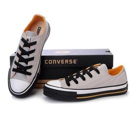 CONVERSE Chuyên bán buôn, bán lẻ giày CONVERSE Việt Nam, giá cực SỐC
