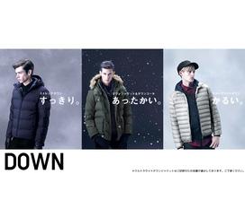 HUBISHOP: Áo lông vũ siêu nhẹ Nam UNIQLO Nhật,Hàng Thật 100%,trả kèm hóa đơn,giá tốt nhất Hà Nội