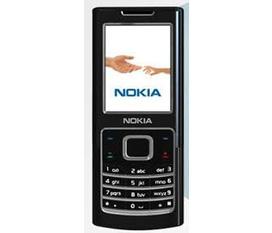 N6500c hàng cty chính hãng mới 98% bán