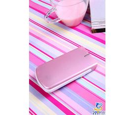 Thanh lí gấp điện thoại LG GD350 Pink , Kim từ điển ED62, Mp3 iriver