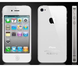 Iphone 4S trắng 16GB full box 100% hàng xách tay Sing