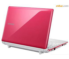 Netbook mau hong xinh