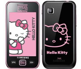 Galaxy wave màu hồng cảm ứng nhiệt đa điểm wifi 3G lướt web căg vù còn zin và 7 tháng bảo hành giá chỉ 2tr6