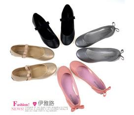 Giày xinh sắp về 25.2.2012