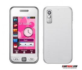 Bán nhanh e Samsung Star S5233w màu trắng xinh :x
