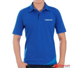May MỘC ĐƠN,công ty sản xuất và cung cấp đồng phục chuyên nghiệp,giá rẻ.