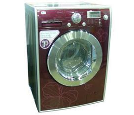 Bán máy giặt 2nd cho người cần giá tốt