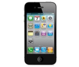 HN iphone 4s 32G giá sock 2tr