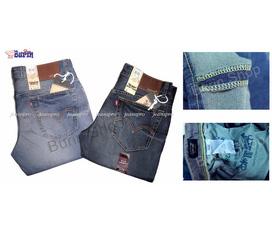 Quần Jean, áo thun nam cao cấp giá phải chăng, hàng hiệu chính hãng