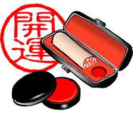 Nhà sản xuất con dấu liền mực QUÂN ANH chuyên khắc dấu các loại nguyên vật liệu sản xuất con dấu.