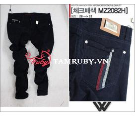 Quần jean nam thời trang phong cách 2012