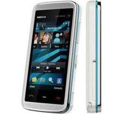 Nokia 5530 hàng cty chính hãng còn BH cực đẹp cần bán