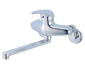 Vòi rửa bát nóng lạnh hàng chất lượng cao , Vòi rửa bát nóng lạnh siêu khuyến mại tại nhà việt