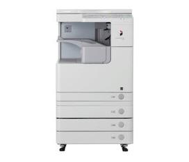 Photocopy Canon iR 2520 giá khuyến mãi, Canon IR 2520 hàng chính hãng , Tân Đại Thành Corp
