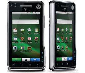 Đại Phong Mobile xin trân trọng giới thiệu Điện thoại Motorola Milestone XT720 mới 100% nguyên hộp bảo hành 12 tháng