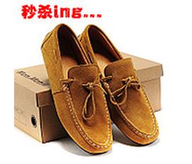 Giày Lười phong cách Hot 2012