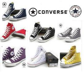 Bán giày converse classic giá rẻ, đủ màu, cỡ, tha hồ chọn 140k/đôi