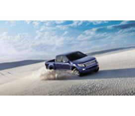 Quảng Ninh FORD sắp ra mắt Ranger 2012