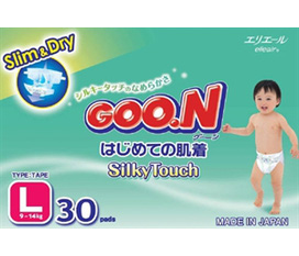 Quần Bỉm Goon giá rẻ cho bé