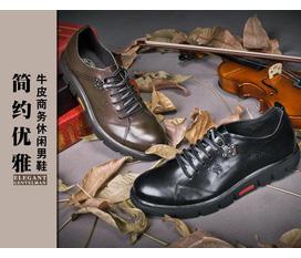 Giày nam cao cấp Lịch lãm, sang trọng cho phái nam