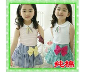 DUYBABY shop chuyên bán sĩ thời trang trẻ em xuất Hàn cao cấp