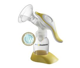 Thanh lý máy hút sữa Medela Harmony mới 95%