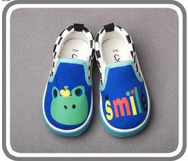 Giày Nhật cho bé