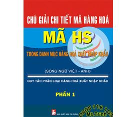 Chú giải chi tiết mã HS CODE 2012,Chú giải mã HS,Mã HS 2012