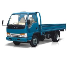 Đại lý bán xe tải Jac giá cạnh tranh tại Sài Gòn