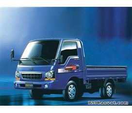 Bán Xe tải kia K 2700 1.25 tấn Xe tải Kia 30001,4 tấn BÁN TRẢ GÓP