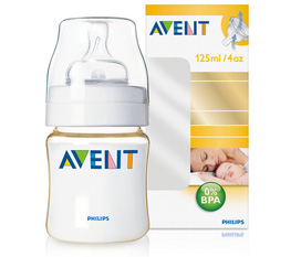 Bình sữa Philips Avent, Combi, Nuk, Dr Brown