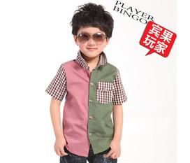 Rẻ đẹp Quần áo trẻ em TQXK thương hiệu uy tín ZARA, H M, Polo...
