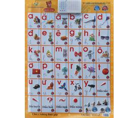 Bảng chữ cái điện tử thông minh ABC,các loài động vật,các phương tiện giao thông ....giá rẻ nhất tới các bà mẹ và các bé