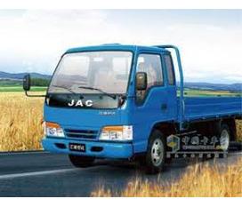 Bán xe tải JAC,đại lý xe JAC,mua bán đóng thùng xe tải,lắp cẩu gắn bửng nâng xe tải,bán xe tải jac giá rẻ nhât