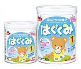 Sữa morinaga Đợt KM cuối cùng , Giảm đến 60% So với giá thị trường