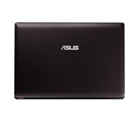 Laptop mới giá rẻ bất ngờ đây...