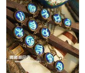 Nhẫn, vòng tay, bông tai, móc chìa khóa 12 cung hoàng đạo giá mềm