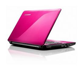 Lenovo Z470 Core I3, màu nâu, hồng giá cực rẻ giá cực rẻ
