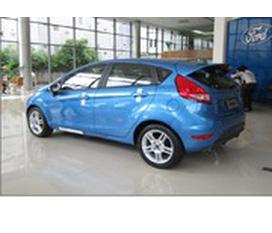 Ford Fiesta 1.6 AT 5 cửa giá tốt, hỗ trợ trả góp