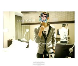 Áo khoác Cardigan giả vest độc đáo... mới nhất thị trường tháng 7/2012