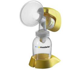 Thanh lý máy hút sữa Mini Medela còn sử dụng tốt 1tr3