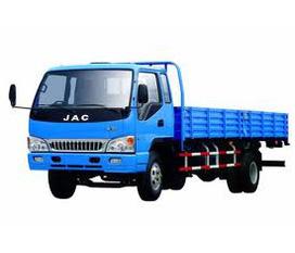 Bán xe tải jac 0,98kg 1,250tấn 1,85 tấn 1,99 tấn 2,15 tấn 3,15 tấn 4,95 tấn 6,45 tấn 8,85 tấn 9,7 tấn 12 tấn 14 tấn 13T