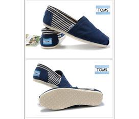 Giày TOMS Unisex mẫu mới 2012 giá tốt